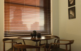 Woodwinds Horizontal Blinds
